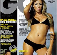 Merche Romero despida (GQ 2006)