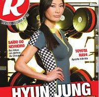 Hyun Jung na Revista R (2016)