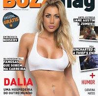 Dalia Elliot de lingerie (BUZZ Mag)