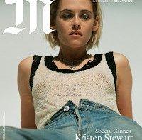 Os mamilos de Kristen Stewart em capa de revista