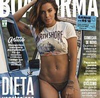 Anitta despida (cantora brasileira)