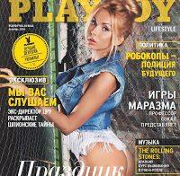 Marina Eremenko nua na Playboy